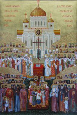 Собор Новомучеников. Объединенные любовью к Богу