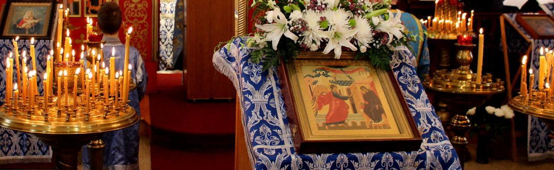 Благовещение Пресвятой Богородицы. Фотогалерея, 7 апреля 2019 г.