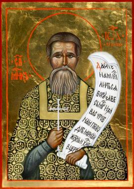 Мученик Иоанн Чернов