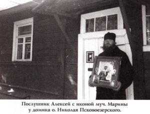 Послушник Алексей
