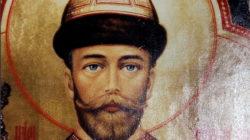 Император Николай Александрович Романов