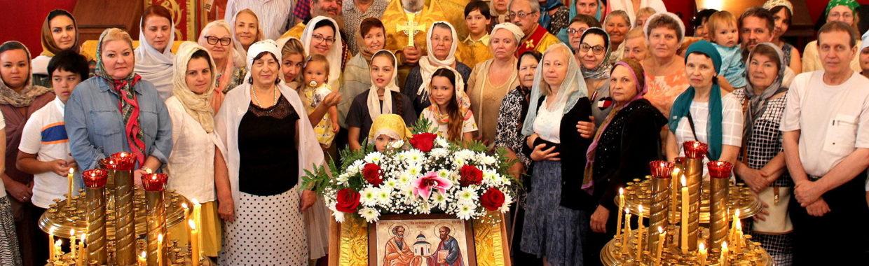 Поздравляем наших священнослужителей-именинников с праздником святых апостолов Петра и Павла!