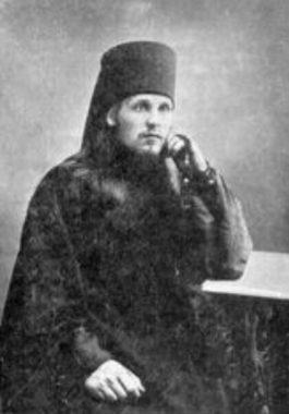Преподобномученик Сергий (Вершинин), иеромонах