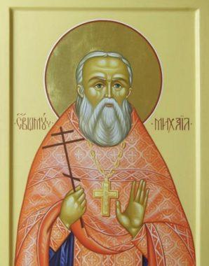 Священномученик Михаил Тихоницкий, пресвитер