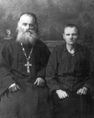 Протоиерей Иоанн Прудентов и матушка Клавдия