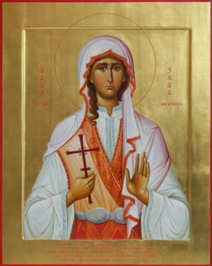 Святая великомученица Злата Могленская