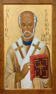 Святитель Григорий Чудотворец, епископ Неокесарийский