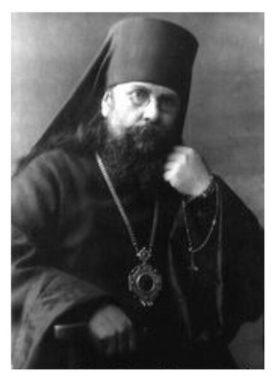 Священномученик Серафим (Остроумов), Смоленский, архиепископ