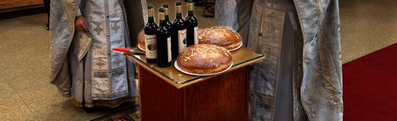 Василопита — хлеб святого Василия. Фотогалерея, 01.14.2020