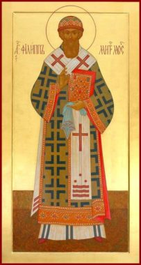 Святитель Филипп митрополит Московский
