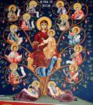 Родословие Иисуса Христа