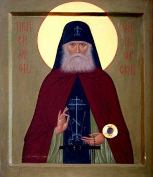 Преподобный Симео́н (Желнин), Псково-Печерский, иеросхимонах