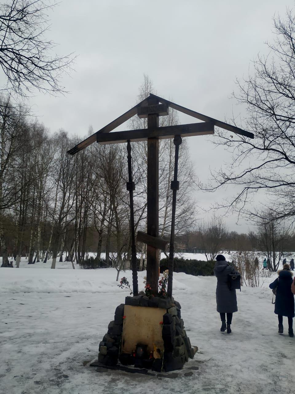 Botovo_18-Feb-2020_06