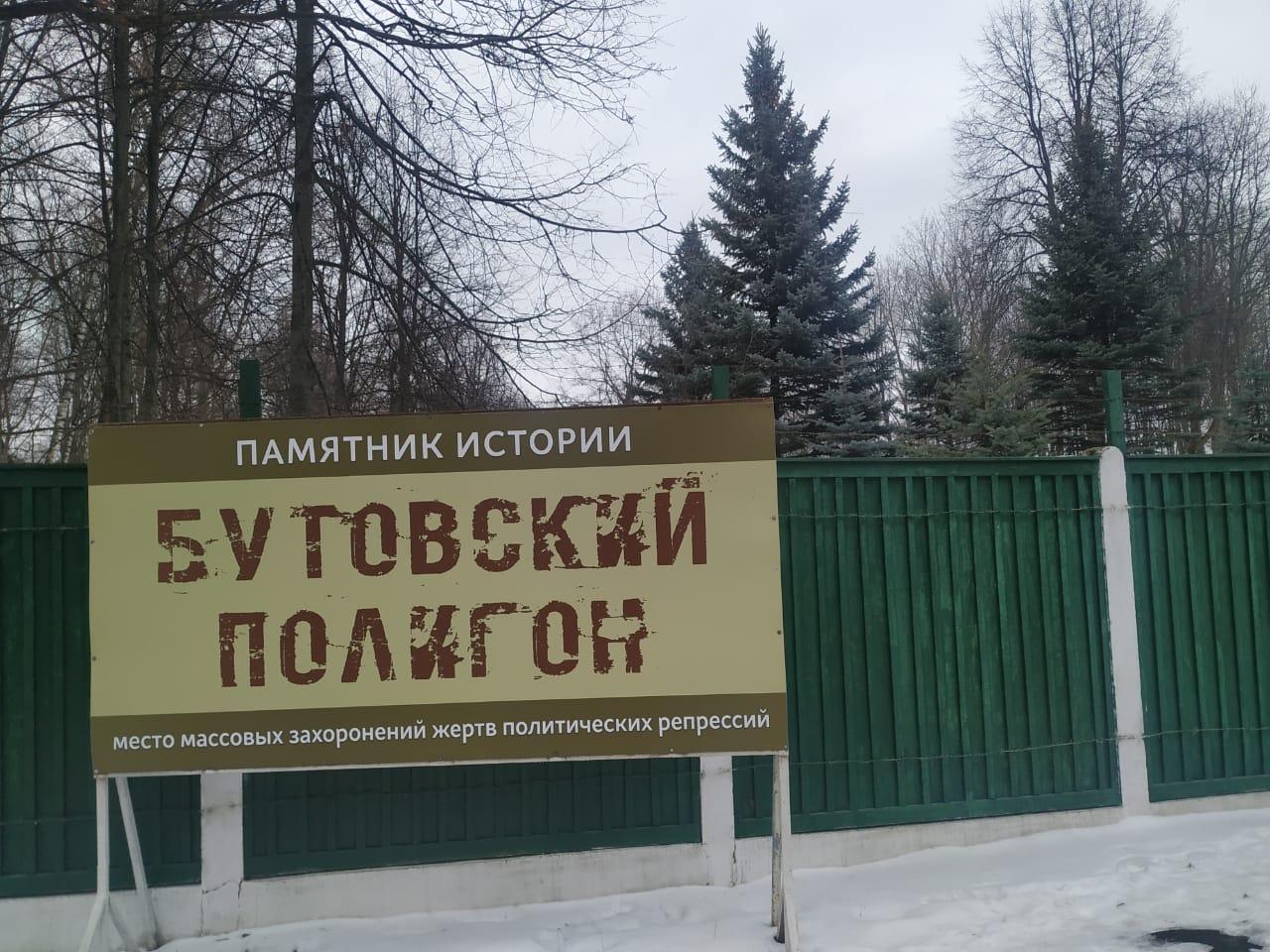 Botovo_18-Feb-2020_17