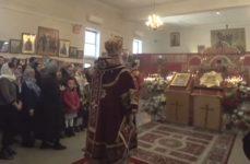 Праздник Новомучеников и Исповедников Российских, 8 февраля, 2020