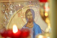 Господь и Спаситель наш Иисус Христос
