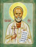 Новомученик Иоанн Попов