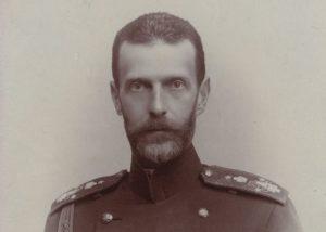 В Москве пройдут мероприятия памяти великого князя Сергея Александровича »