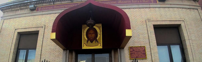 О Богослужениях в нашем храме на Май