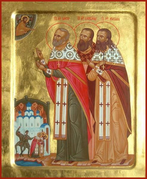 Священномученик Михаи́л Богословский, пресвитер