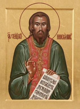 Священномученик Николай Попов, пресвитер