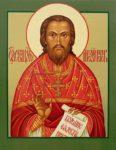 Священномученик Никола́й Попов, пресвитер