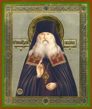 Исповедник Гаврии́л Мелекесский (Игошкин), архимандрит