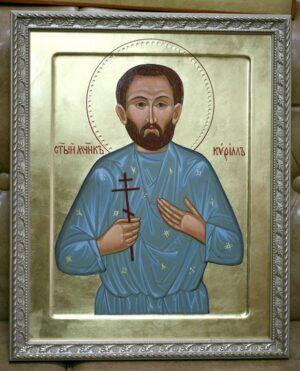 Новомученик Кирилл Приймак