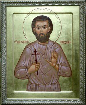 Новомученик Прохор Бунчук