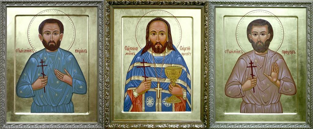 Святые новомученики Васильевские