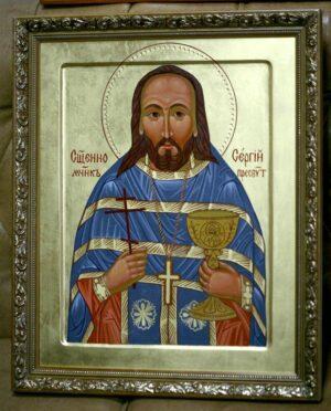 Новомученик иерей Сергий Штенко