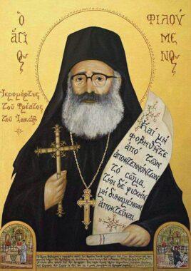 Преподобномученик Филуме́н Святогробец (Хасапис), архимандрит