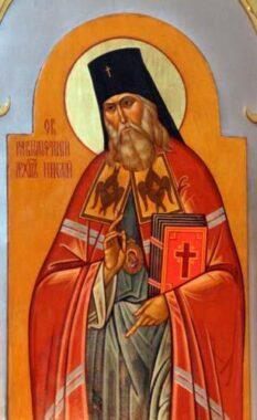 Святитель Николай Японский, равноапостольный