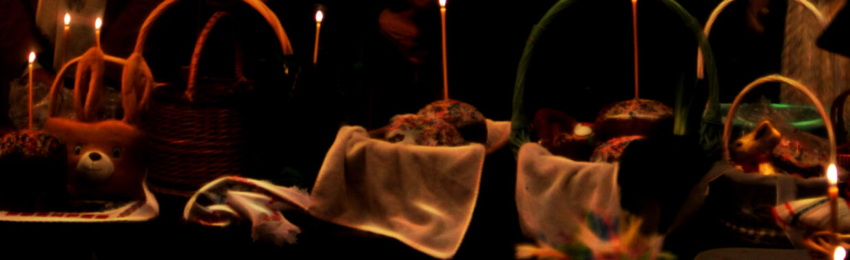 Порядок освящения куличей и др. продуктов на Пасху