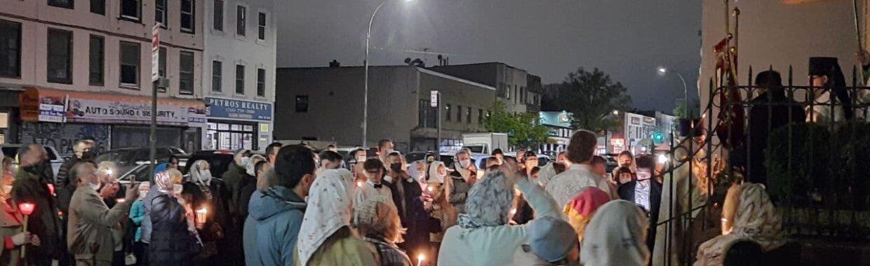 Воскресение Христово, 2 мая 2021 г. Фото, видео