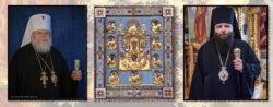 Наш храм посетит чудотворная Курская Коренная икона Знамения Божией Матери