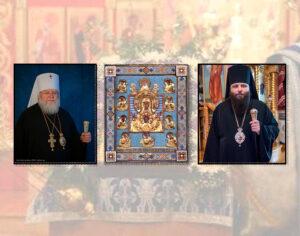 Наш храм посетят Владыки и чудотворная Курская Коренная икона Божией Матери