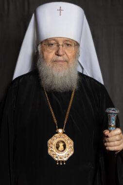 Высокопреосвященнейший ИЛАРИОН Митрополит Восточно-Американский и Нью-Йоркский Первоиерарх Русской Зарубежной Церкви